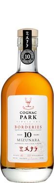 Cognac Park Borderies 10 Ans Mizunara Cask Finish 44% 70cl