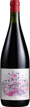 Vin De France Ndd Domaine Mas Del Perie Fabien Jouves 2020